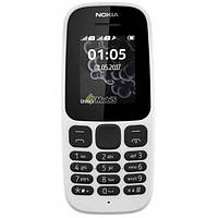 Nokia 105 DS New White (Код: 900555)