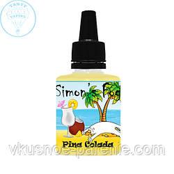 """Жидкость Simon's Fog """"Pina Colada"""" (Пина Колада)"""