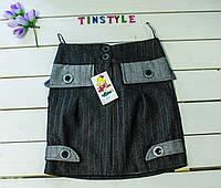 Школьная юбка для девочки  на рост 128-134 см