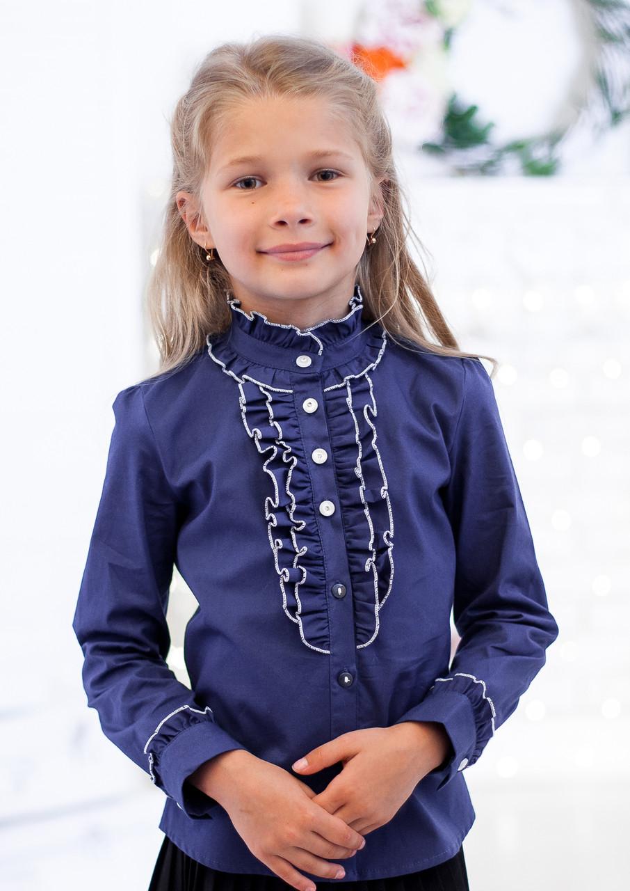 Школьная блузка со стойкой мод. 5021 синяя
