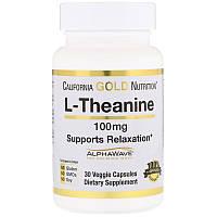 California Gold Nutrition, L-теанин, AlphaWave, способствует расслаблению, успокоению и концентрации, 100 мг, 30 вегетарианских капсул, фото 1