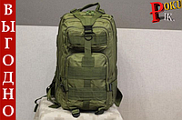 Тактический рюкзак 25 л