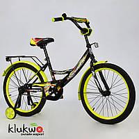 """Велосипед 20"""" дюймов 2-х колёсный   R 2009   """"MAVERICK""""   Черный"""