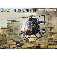 """AH-6J/MH-6J """"Little Bird Nightstalkers"""". 1/35 KITTY HAWK KH50003"""