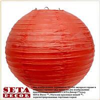 Китайский фонарик из рисовой бумаги красный d=30 см.