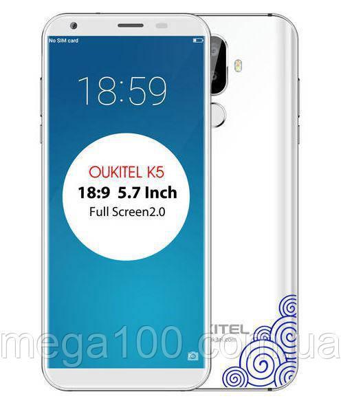 Смартфон Oukitel K5 белый (экран 5.7 ;ПАМЯТИ 2/16; емкость акб 4000mAh)