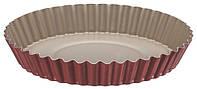 Форма для пирога Tramontina Brasil, 26 см 20056/726