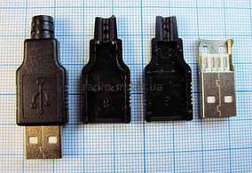 Штекер USB с корпусом