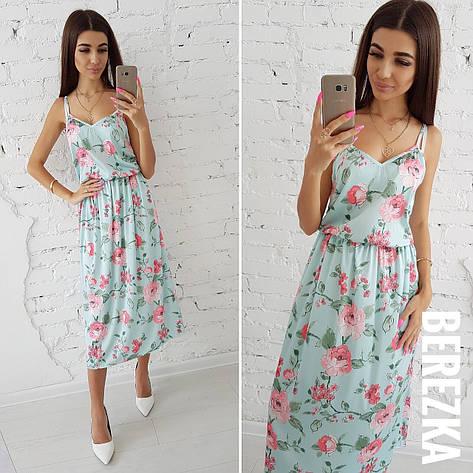 7bf11623bdd Купить Легкое летнее платье на бретельках ниже колена F-56431734 ...