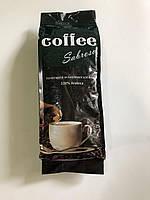Кофе в зернах Sabroso 500 г