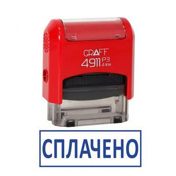 """Штамп """"СПЛАЧЕНО"""" (38*14 мм) GRM, Graff 4911"""