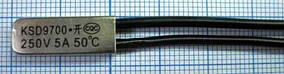 Термостат KSD-9700-50-NC ( KSD 9700 ) нормально замкнутые
