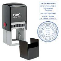 Оснастка для печати квадратная Trodat Printy 4924 40*40 мм синяя подушка