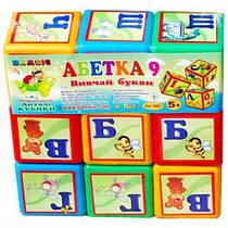 Кубики 9 Абетка малі 028/1 БАМСІК
