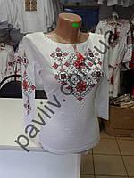 Біла футболка Слов'янськии? амулет(червона). 1білФ1Га19