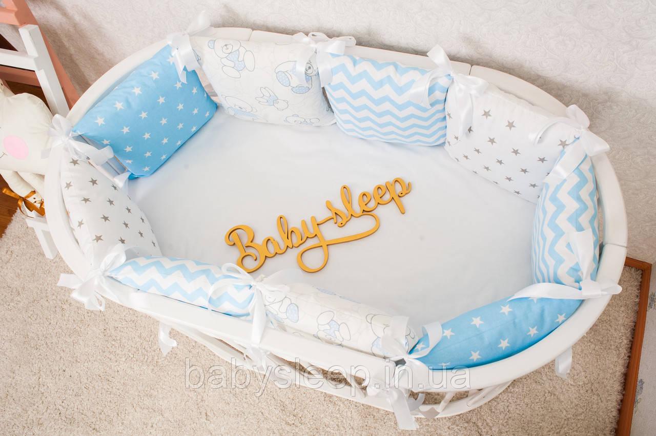 Комплект бортиков «Голубенькие мишки» в кроватку Baby-Sleep