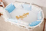 Комплект бортиков «Голубенькие мишки» в кроватку