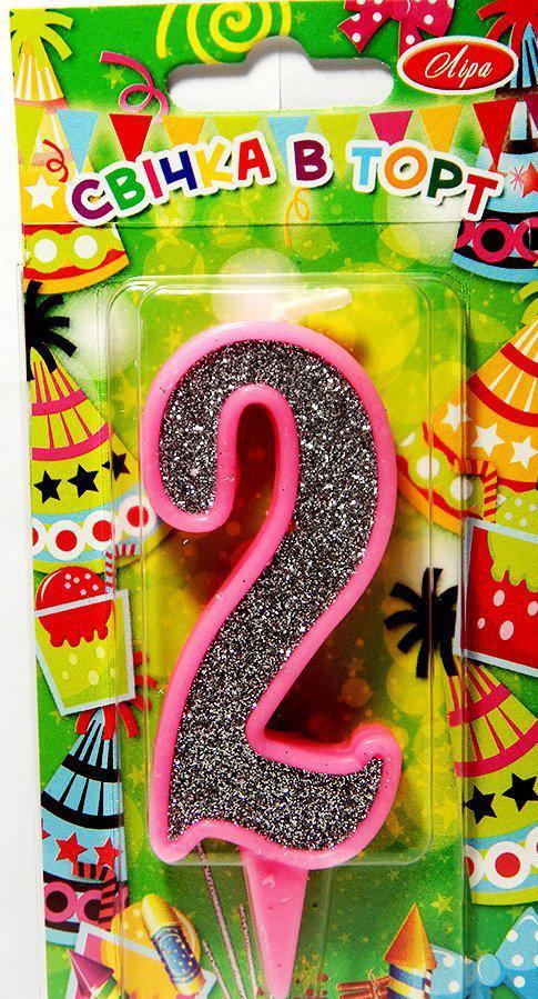 """Свічка-цифра в торт 10 см """"2"""" рожева з сріблом"""