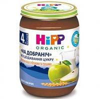 HiPP. Молочная каша с яблоками и грушами «Спокойной ночи»,  4 мес+ 190 г. (5511)