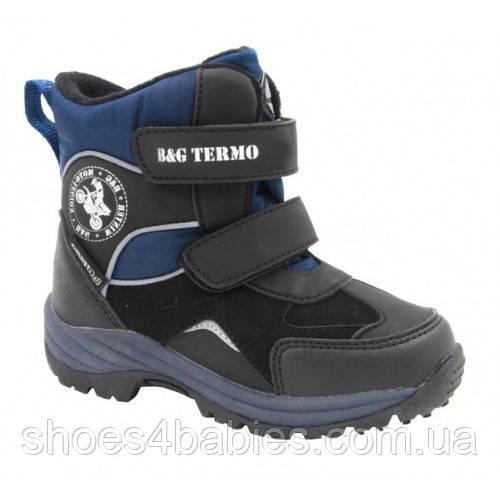 44cf85742 Термоботинки, термосапожки для детей — Shoes4babу