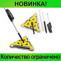 Электровеник треугольный Twister Sweeper!Розница и Опт