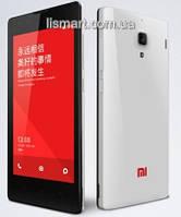 Защитная пленка Xiaomi Red Rice Hongmi, Hongmi 1S
