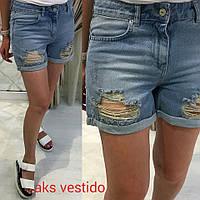 Женский джинсовые шорты бойфренды