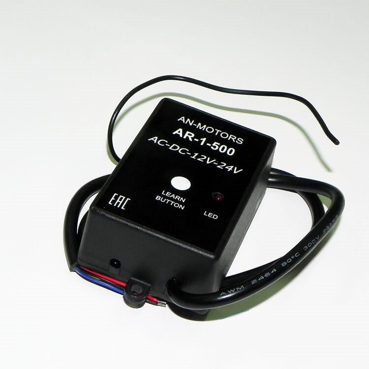 Універсальний одноканальний приймач AN-Motors AR-1-500