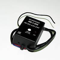 Універсальний одноканальний приймач AN-Motors AR-1-500, фото 1