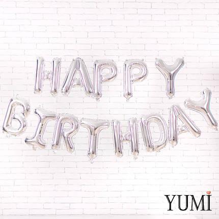 Гирлянда Happy birthday cеребряные буквы, фото 2