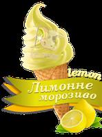 Суха суміш зі смаком Лимона 1000 р.