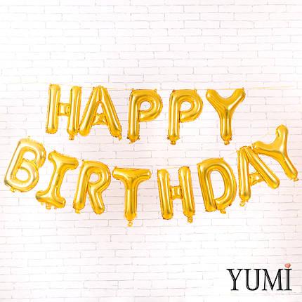 Гирлянда Happy birthday золотые буквы, фото 2