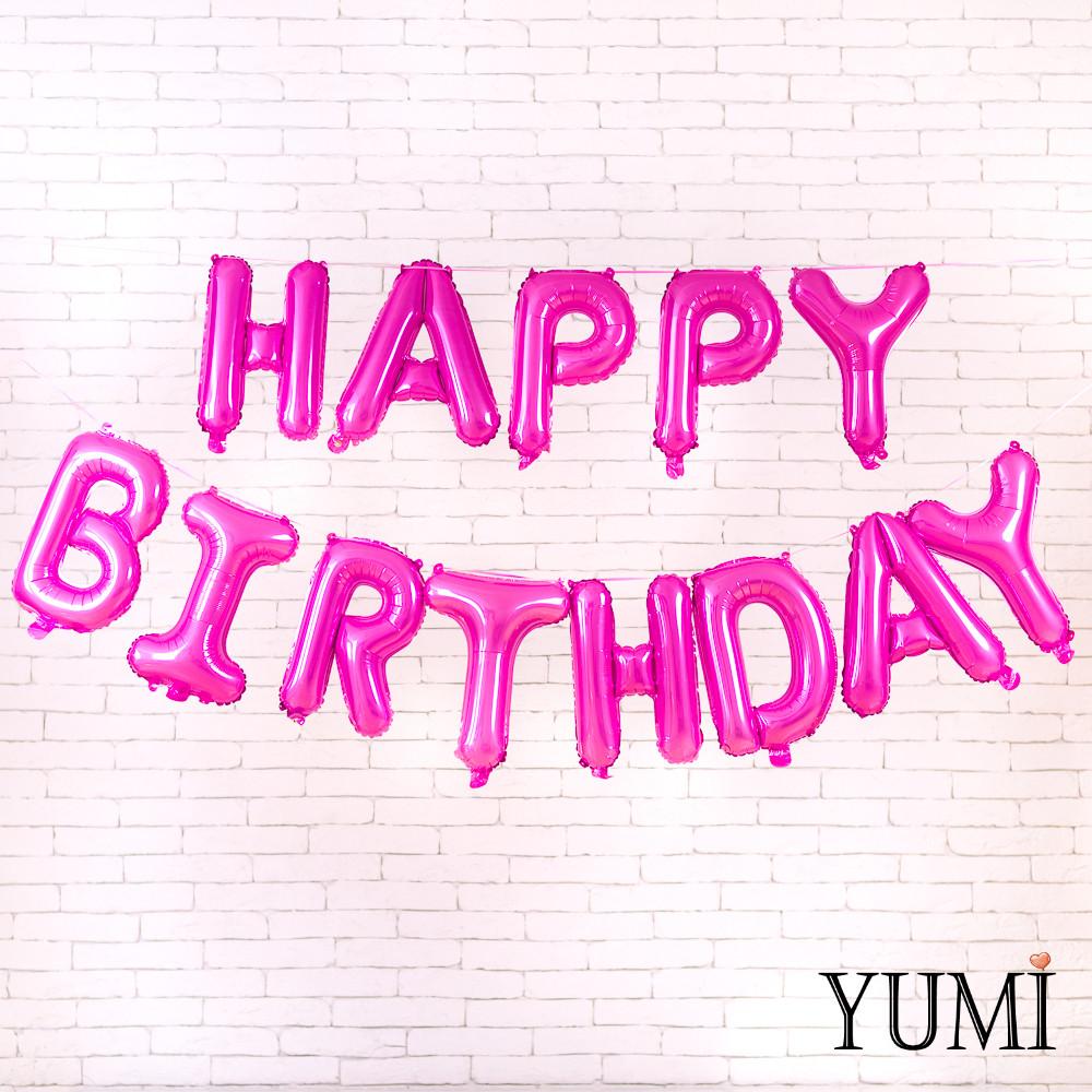 Гирлянда Happy birthday розовые буквы