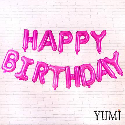 Гирлянда Happy birthday розовые буквы, фото 2