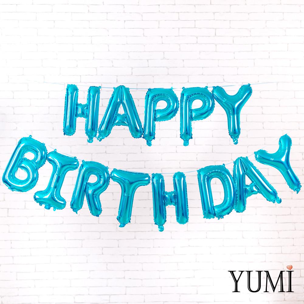 Гирлянда Happy birthday голубые буквы