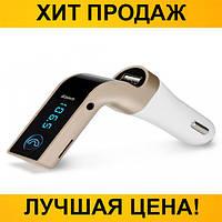 FM-Модулятор G7 Bluetooth