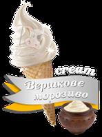 Сухая смесь со вкусом Сливок 1000 г.