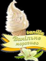Сухая смесь со вкусом Ванили 1000 г.
