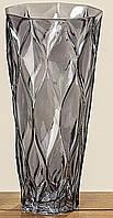 Дорога ваза з сірого скла