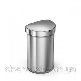 Корзина сенсорная 45 литров