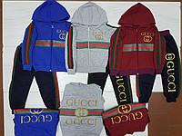 "Спортивный костюм ""GCC"", двунитка, р.104-134"