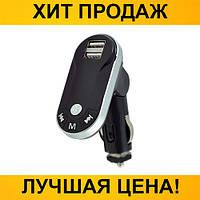FM-Модулятор i9 Bluetooth