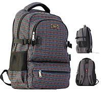 Рюкзак Safari 1851, 2 отдела 45х27х19см, 900D PL Trend, уплотненная спинка