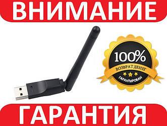 USB WIFI адаптер с антеной