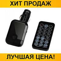 FM-Модулятор S9 Bluetooth