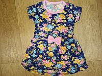 Платье KidsClub 1264, хлопок, р.92см.