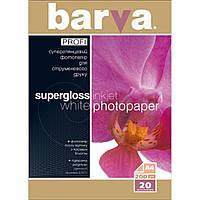 Бумага BARVA A4 PROFI (IP-BAR-P-R200-160)