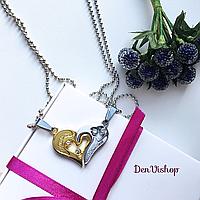 """Кулон """"Половинки сердца"""" для влюбленных, пара (набор). Подвеска, Сталь, Сердце, день святого Валентина, золотистый"""