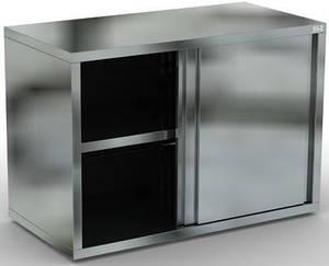 Шкаф навесной  WCSL-2 ( 1200*350*600) двери-купе