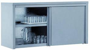 Шкаф навесной  1000х300х600 двери-купе